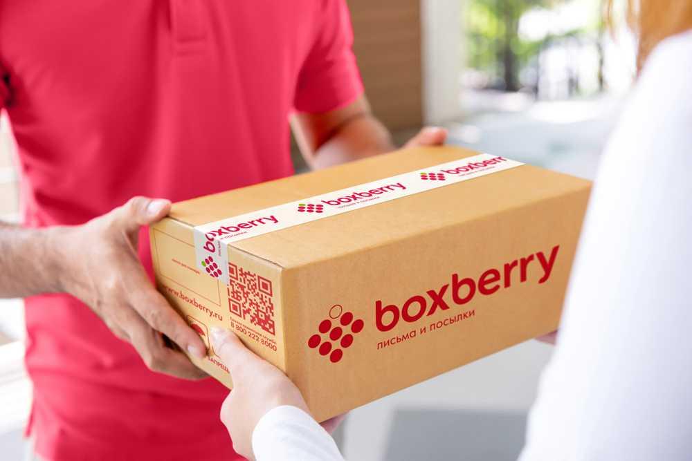 Boxberry доставка
