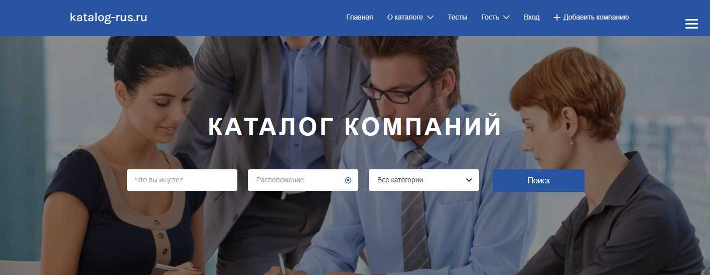 Площадка Katalog-rus