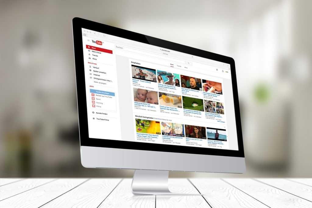 Создайте свой YouTube канал