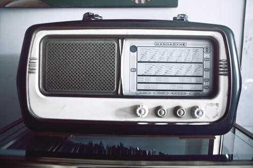 Аудиосообщения по радио