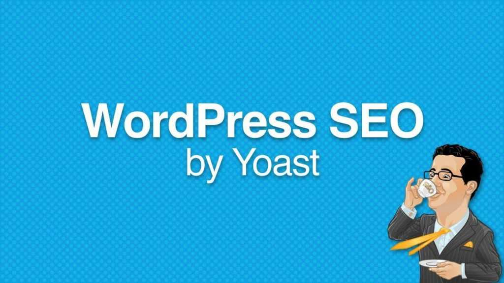 Удобный плагин для оптимизации сайта WordPress SEO by Yoast