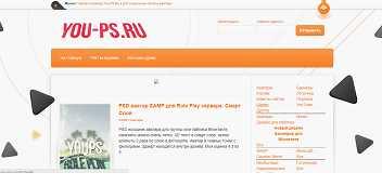 готовые шаблоны с сайта you-ps.ru для обложки