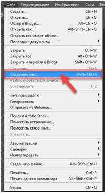 формат PSD для быстрого создания обложек и аватарок