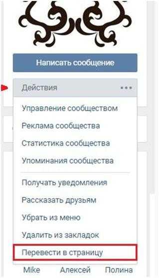 кнопка перевести в страницу фото