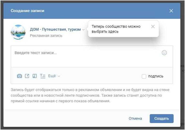 публикация текста в текстовом редакторе и сохранение