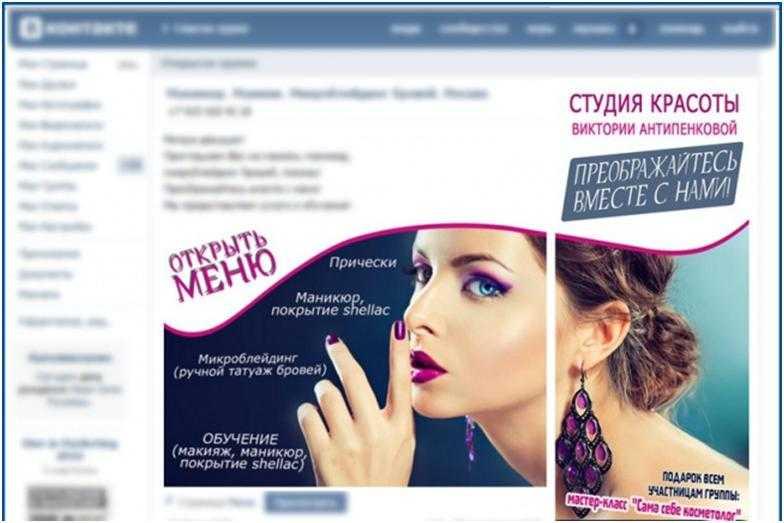 смежный баннер с аватаром ВКонтакте
