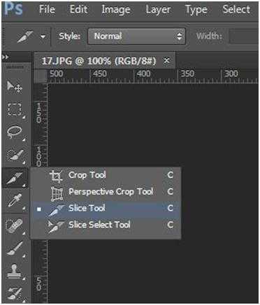 разрезка изображения для создания баннера