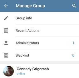 пункт Manage group