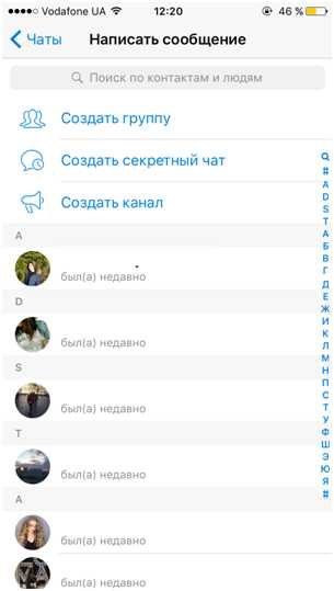Как создать простой чат в Телеграм?