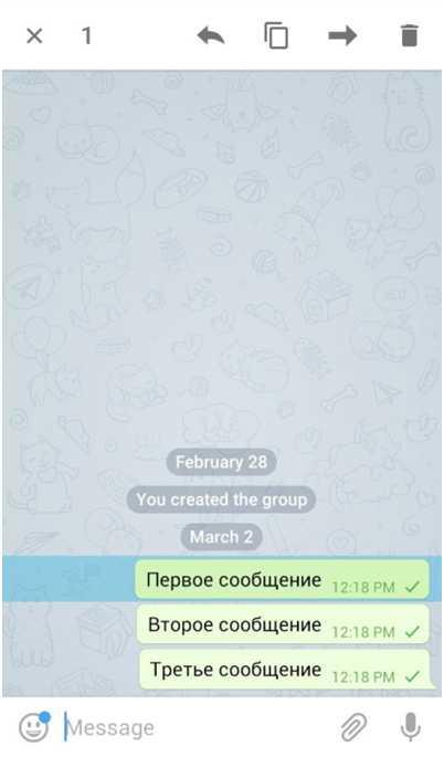 как выделить несколько сообщений в Телеграм?