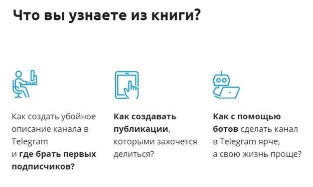 чем полезна книга Ходченкова?