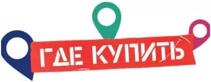 где купить курс 1000 подписчиков Ходченкова