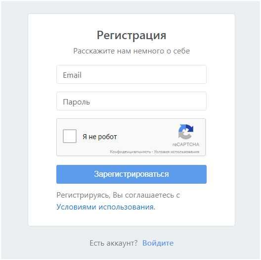 начало регистрации на сайте tmsmm.ru