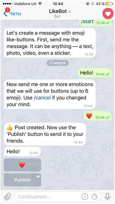 пост сделанный ботом LikeBot - пример