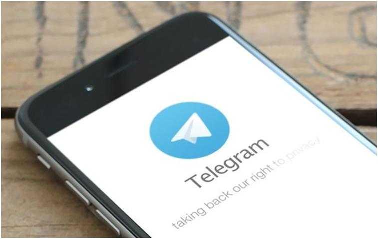 Мессенджер Телеграм и раскрутка своего канала