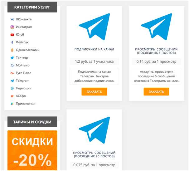 smoservice.media - накручиваем подписчиков и просмотры