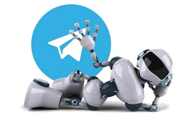 Цели и функционал робота или бота в Телеграм