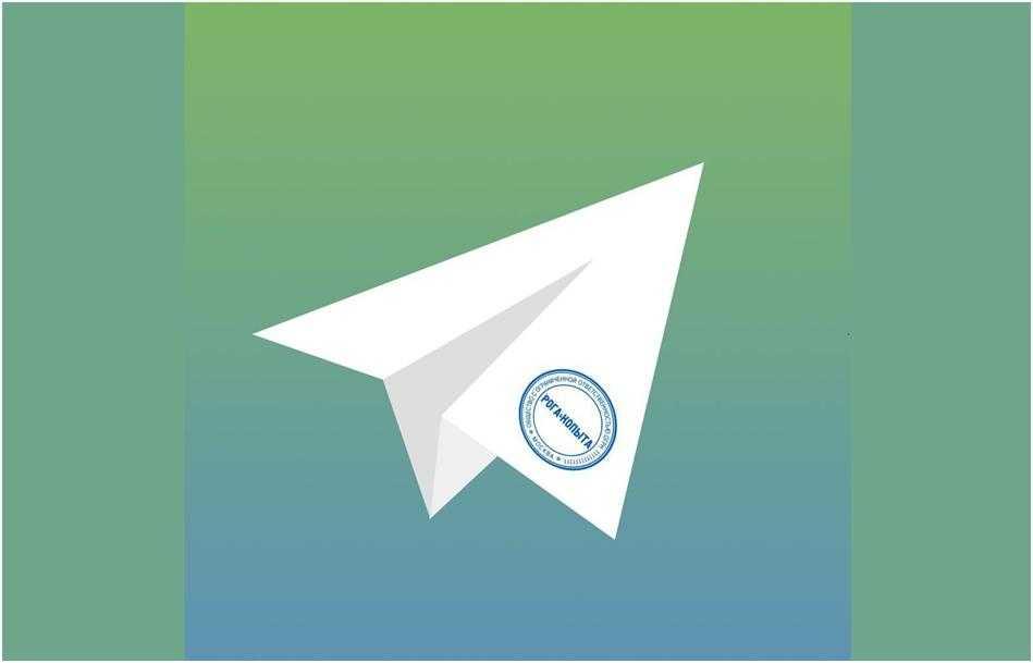 @egrul_bot - бот для ведения бизнеса в Телеграм