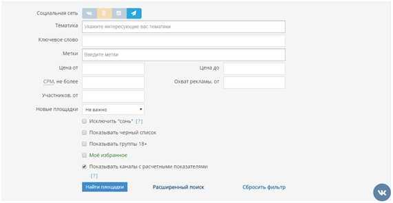 https://sociate.ru/ и поиск каналов по заданным критериям