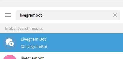 находим в поиске @livegrambot и нажимаем на него два раза