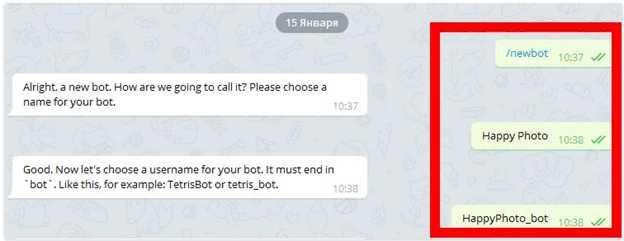чтобы связать канал Телеграм с сетью ВКонтакте, следует создать нового бота