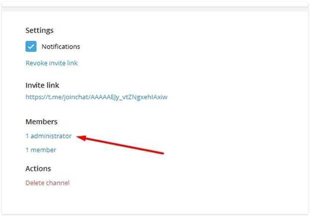 добавляем администратора канала в меню Members