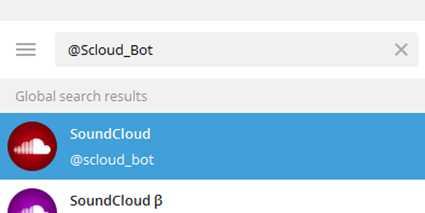 В поиске находим @scloud_bot и начинаем диалог с ним