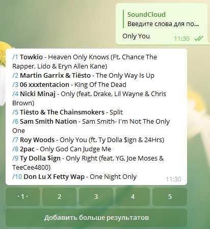 просматриваем список музыки от Бота SoundCloud и просим добавить больше результатов