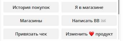 Карта добавлена, теперь вы можете совершать покупки в магазине на сумму 500 рублей