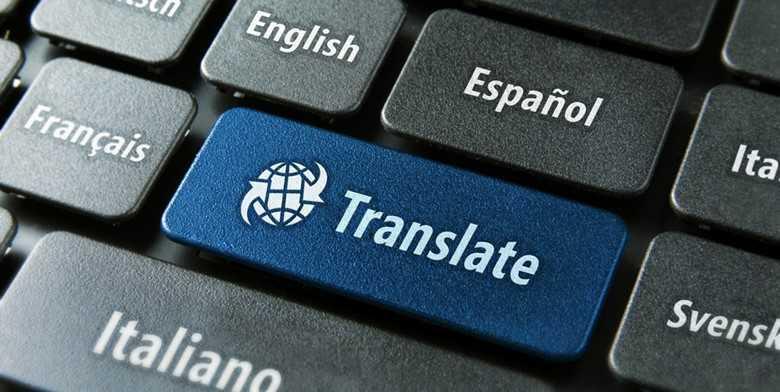 Как работает бот-переводчик - пример