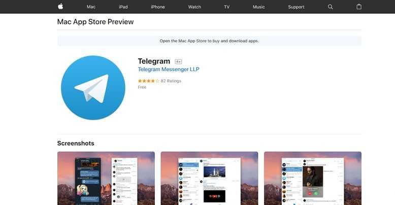 страница приложения мессенджера Телеграм для скачивания с iTunes