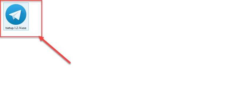 Запуск на десктопе установочного файла