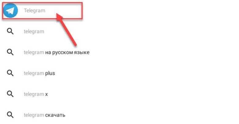 Телеграм на русском языке - бесплатная установка