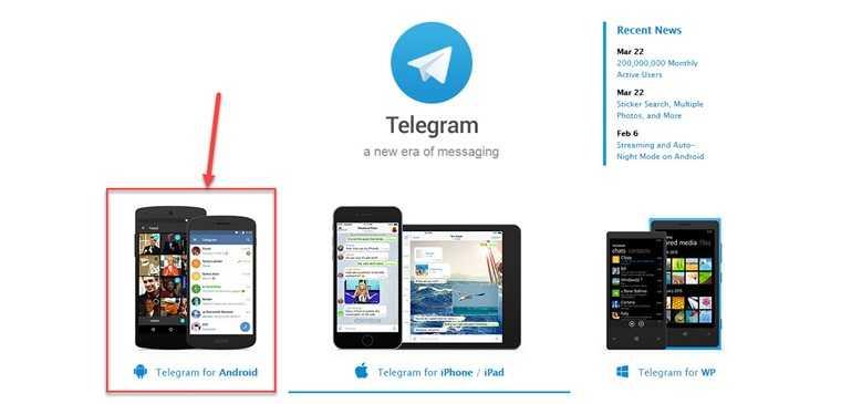 Выбираем пункт Telegram for Android.