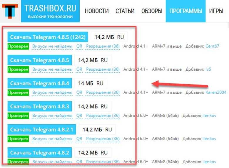получение установочного файла apk со стороннего сайта