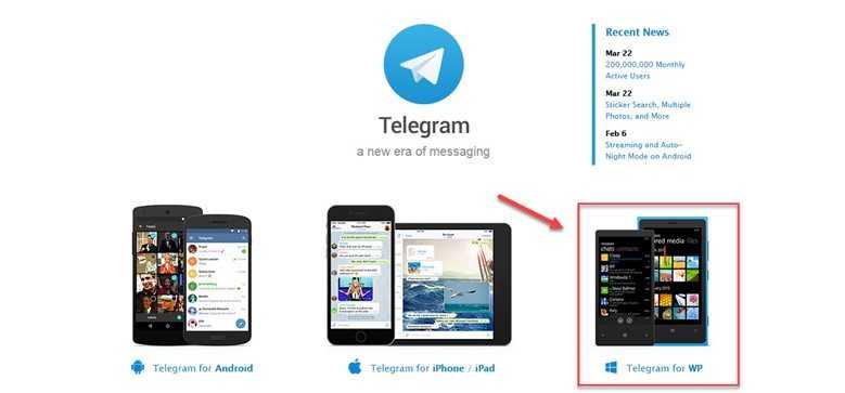Где скачать Windows Phone для смартфона и как установить