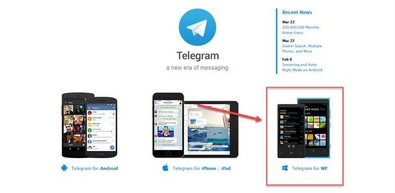 Где скачать Телеграм для Симбиан?