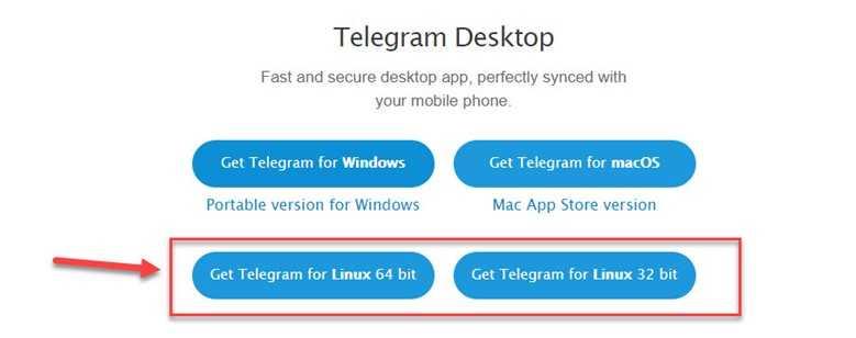 Скачать Телеграм для 64-битных или 32-битных компьютеров с Линукс