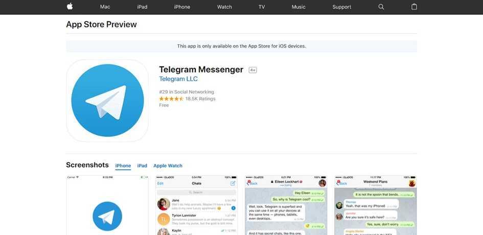 Телеграм мессенджер и установка через App Store