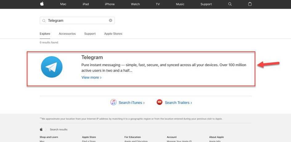 Установка Телелграм с помощью Itunes