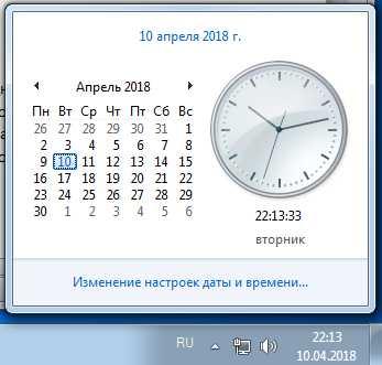 Настраиваем время Телеграм на компьютере или на ноутбуке