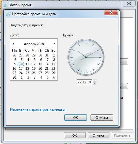 Время настроено на компьютере и одновременно в мессенджере Телеграм