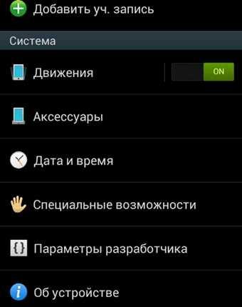 Как настроить время Телеграм с андроид планшета или смартфона