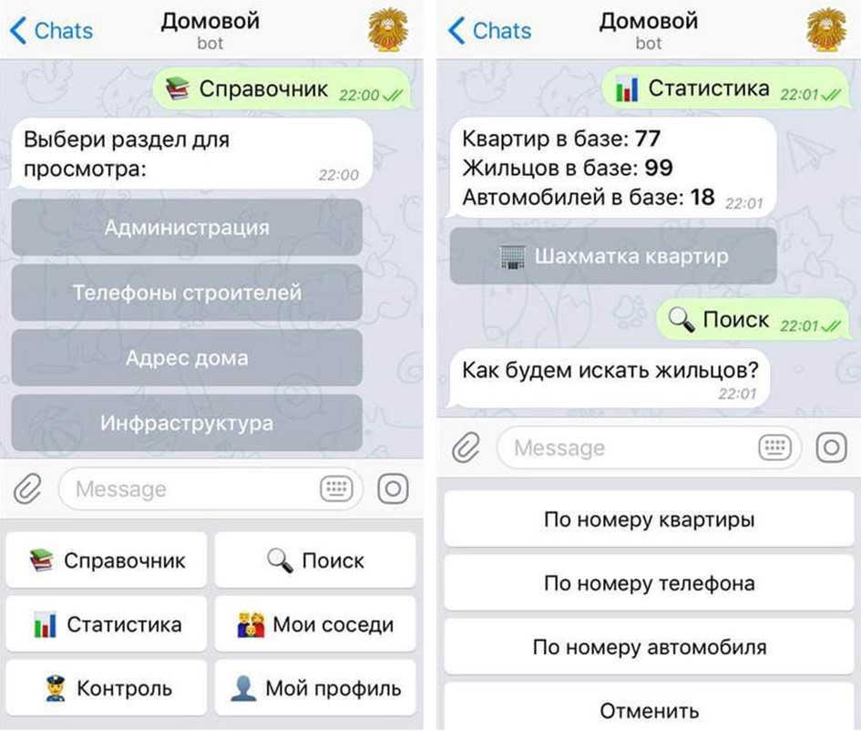 Автопродажи в Телеграм: разрабатываем бота сами или заказываем разработку