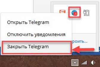 Как выйти из Телеграм на пк или ноутбуке
