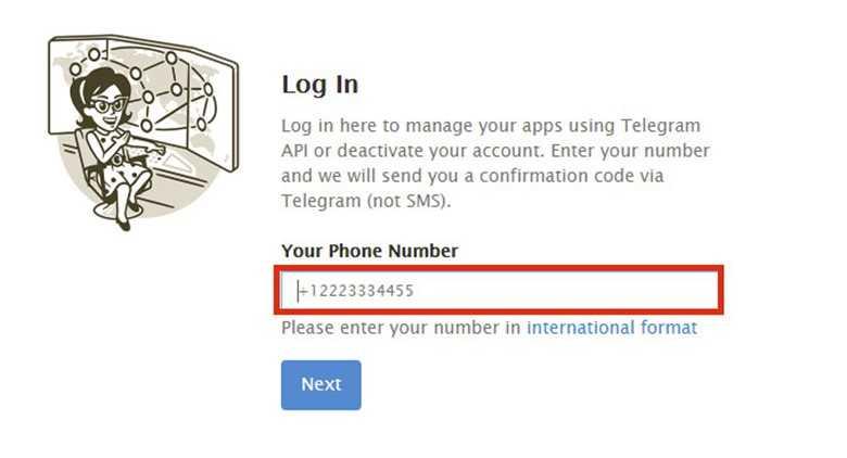 Как восстановить доступ к аккаунту Телеграм