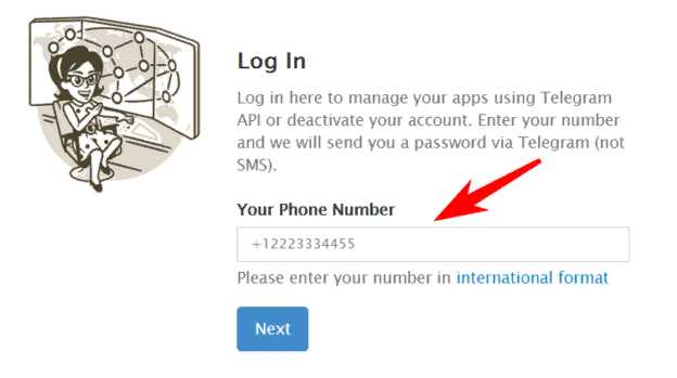 Можно ли войти в Телеграм через username