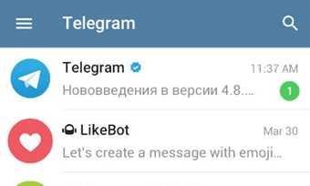 кнопка с тремя полосками для вызова настроек мессенджера Телеграм