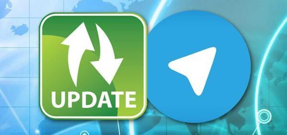 Почему нужно обновлять мессенджер Телеграм и как это сделать?