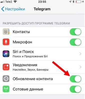 Как сделать так, чтобы мессенджер Телеграм обновлялся автоматически